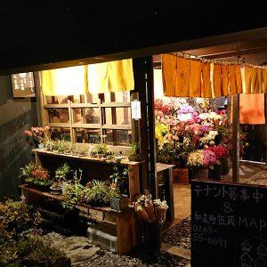 花屋彦兵衛 – maison fleurie web